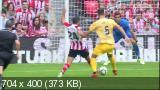 Футбол. Чемпионат Испании 2017-2018. 3-й тур. Обзор тура [12.09] (2017) HDTVRip