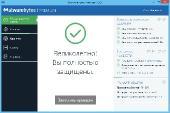 Malwarebytes Anti-Malware Premium 3.2.2.2029 RePack by KpoJIuK (x86-x64) (2017) [Multi/Rus]