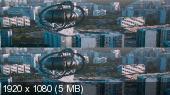 Без черных полос (На весь экран) Притяжение 3D Вертикальная анаморфная стереопара