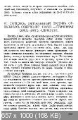 http://i91.fastpic.ru/thumb/2017/0920/26/03ef67098979d58b49664c8b0fb4de26.jpeg