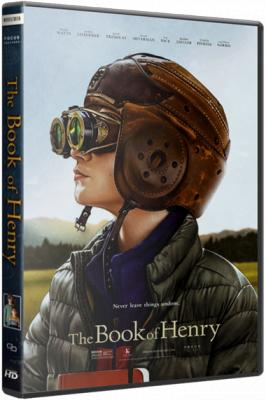 Книга Генри / The Book of Henry (2017) BDRip 1080р