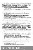http://i91.fastpic.ru/thumb/2017/0920/fd/56b0b327210b0e83b6b79baae5112efd.jpeg