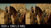 Мумия 3D / The Mummy 3D (Лицензия) Горизонтальная анаморфная стереопара