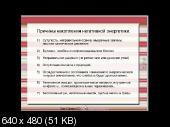 Направление силы (2017/PCRec/Rus)