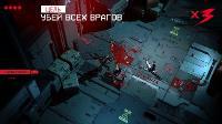 Ruiner (2017) PC | RePack от FitGirl