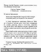 http://i91.fastpic.ru/thumb/2017/1004/cb/0c3d50f42baa24c7a4f7143730386dcb.jpeg