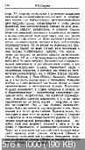 http://i91.fastpic.ru/thumb/2017/1004/f6/be05c2cd29ca0ffae01931619c58c9f6.jpeg