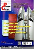http://i91.fastpic.ru/thumb/2017/1005/20/3d71af52d555cb658bee913949482e20.jpeg