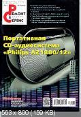 http://i91.fastpic.ru/thumb/2017/1005/89/f0af03ad446b2f5375d09a0c4c5d3989.jpeg