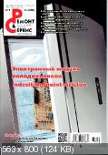 http://i91.fastpic.ru/thumb/2017/1005/b4/eba464a312a94793455b97b4117163b4.jpeg