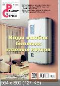 http://i91.fastpic.ru/thumb/2017/1005/c8/1d07590b45f558a550cb3c21b031e0c8.jpeg