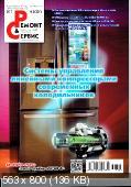 http://i91.fastpic.ru/thumb/2017/1005/d1/3dc1d9d6966aa7af7c41019b161744d1.jpeg