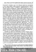 http://i91.fastpic.ru/thumb/2017/1006/a4/2dc1e24f9e31018542b0c65127bf5ba4.jpeg