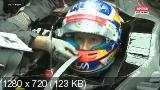 Формула 1. 2017. 16/20. Гран-при Японии. 2-я практика [Матч! Арена HD] [06.10] (2017) HDTVRip 720p | 50 fps