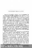 http://i91.fastpic.ru/thumb/2017/1007/b4/a5463a610193fa38f6c537bb3c5871b4.jpeg