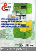 http://i91.fastpic.ru/thumb/2017/1008/02/51909208252334e46b83d838723da802.jpeg