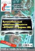http://i91.fastpic.ru/thumb/2017/1008/1c/3c5f9bec93d86897f11d973dd93b131c.jpeg