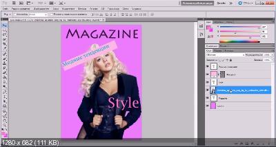 Делаем обложку журнала. Пять видеоуроков (2017)
