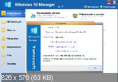 Windows 10 Manager 2.1.7 (2017/ML/RUS)