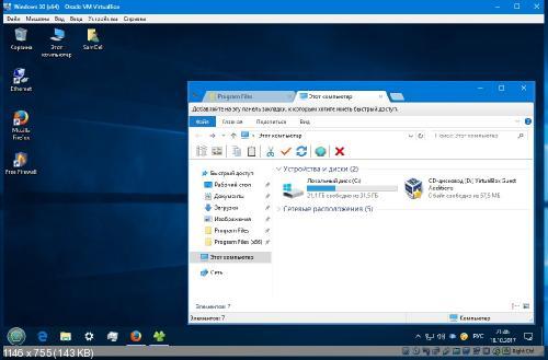 VirtualBox 5.2.22 Build 126460 Final + Extension Pack