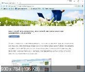 FlashPeak Slimjet 15.1.6.0 - браузер