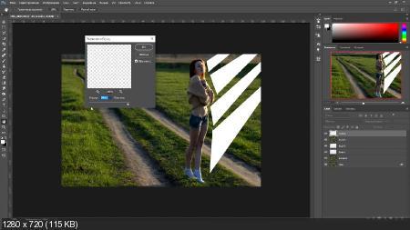 Естественная обработка + тонирование фото (2017) HDRip
