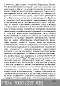 http://i91.fastpic.ru/thumb/2017/1022/30/ffe738461bc483e5e35be255000ad930.jpeg