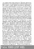 http://i91.fastpic.ru/thumb/2017/1022/6b/565299487922d022bf3f7d1bc24eb96b.jpeg