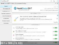 Kerish Doctor 2020 4.80 DC 02.10.2020 RePack & Portable by elchupakabra