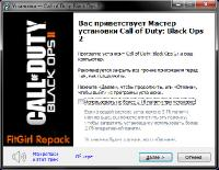 Call of Duty: Black Ops 2 [+36 DLC's + MP-bots + Zombies] (2012) PC | RePack от FitGirl