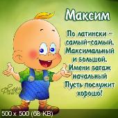 http://i91.fastpic.ru/thumb/2017/1027/11/b693e39398064109efbeacc1a1ed8911.jpeg