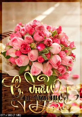 Поздравляем с Днем Рождения Оксану (Окса) _e3298420633a7c875a0e099832059fdf