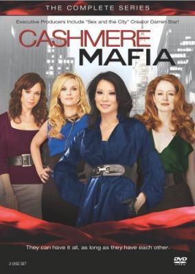 Кашемировая мафия / Cashmere Mafia (2008)