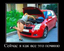 Подборка лучших демотиваторов №361