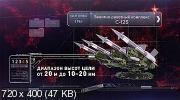 Военные миссии особого назначения Серия 9. Лаос (2017-2018) SATRip