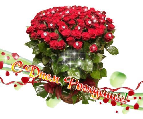 Поздравляем с Днем Рождения Людмилу (DimkinaMama) 4cc825a9c45aabbf6884ef5ee2844c19