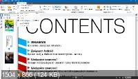 ABBYY PDF Transformer+ 12.0.104.799 + Portable