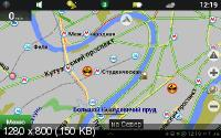 Навител Навигатор / Navitel Navigation 9.10.1619 Full (Android OS)