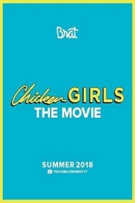 Куриные девочки / Chicken Girls: The Movie (2018)