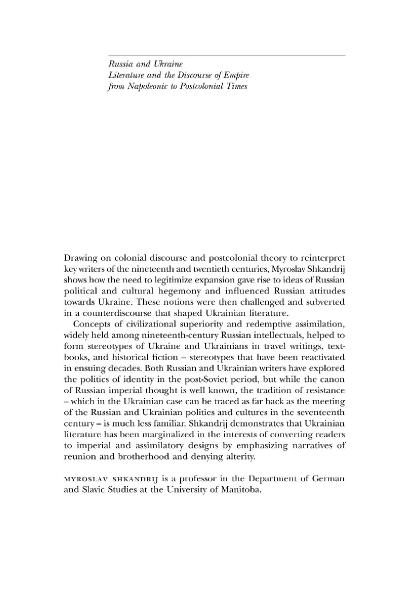 Russia and Ukraine Literature and the Discourse of Empire from Napoleonic to Postcolonial Times 2