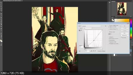 Цифровая техника рисования в Photoshop (2017) PCRec