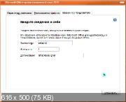 Microsoft office 2013 pro plus vl x86 v.15.0.5067.1000 oct 2018 by generation2 (rus). Скриншот №2