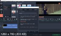 Movavi Video Editor Plus 15.0.0