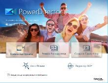 CyberLink PowerDirector Ultimate 17.0.2126.0 + Rus