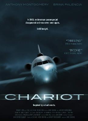 Колесница / Chariot (2013)
