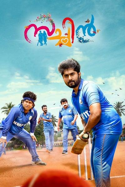 Sachin (2019) Malayalam DVDRip 720p x264 DD5 1 ESub-BWT