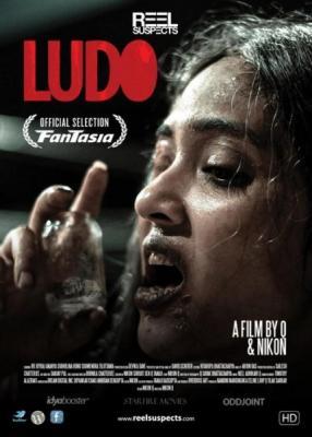 Лудо / Ludo (2015) WebRip 720p